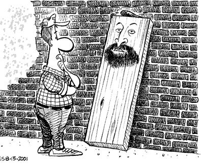 beard-wood
